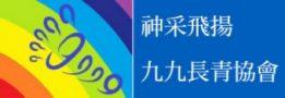 Chang-Qing-Xie-Hui-